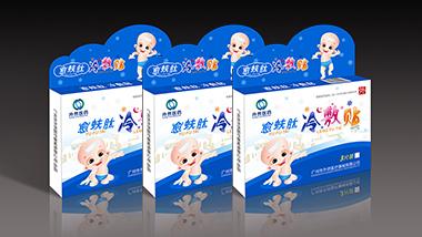 愈蚨肽冷敷贴包装乐虎体育app
