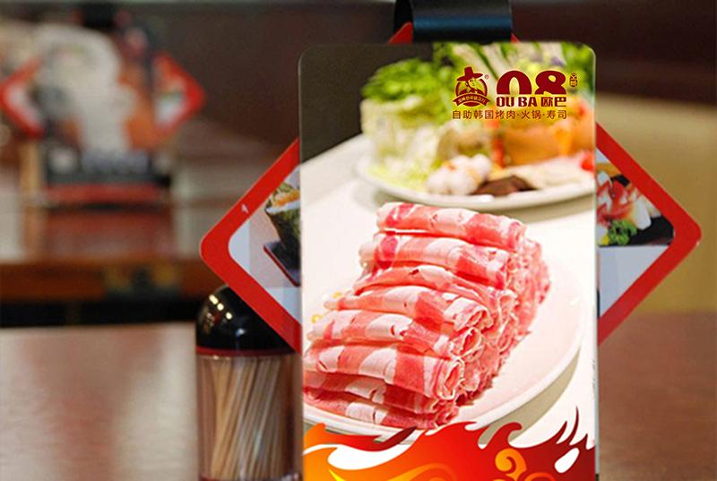 韩国自助纸上烤肉 火锅  寿司LOGO乐虎体育app