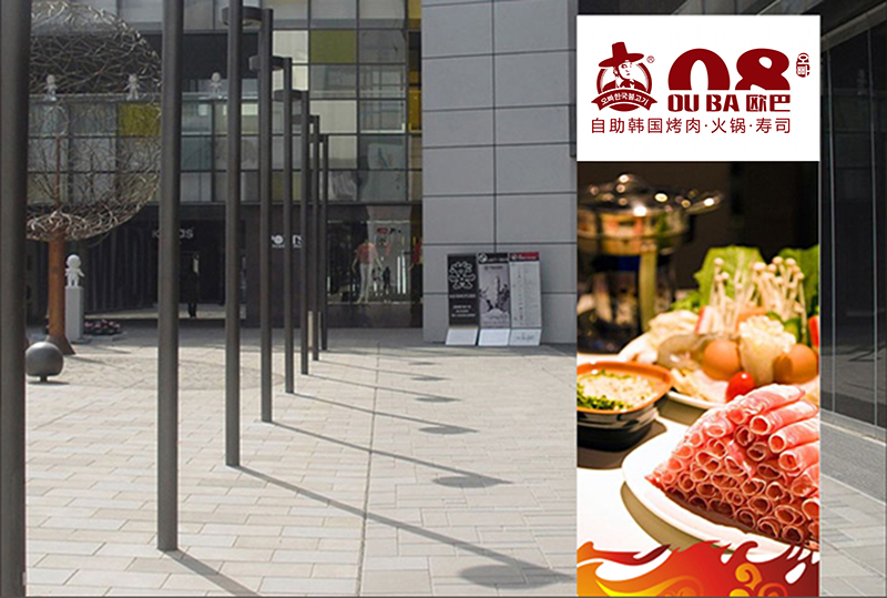 韩国自助纸上烤肉 火锅  寿司乐虎手机app下载乐虎体育app