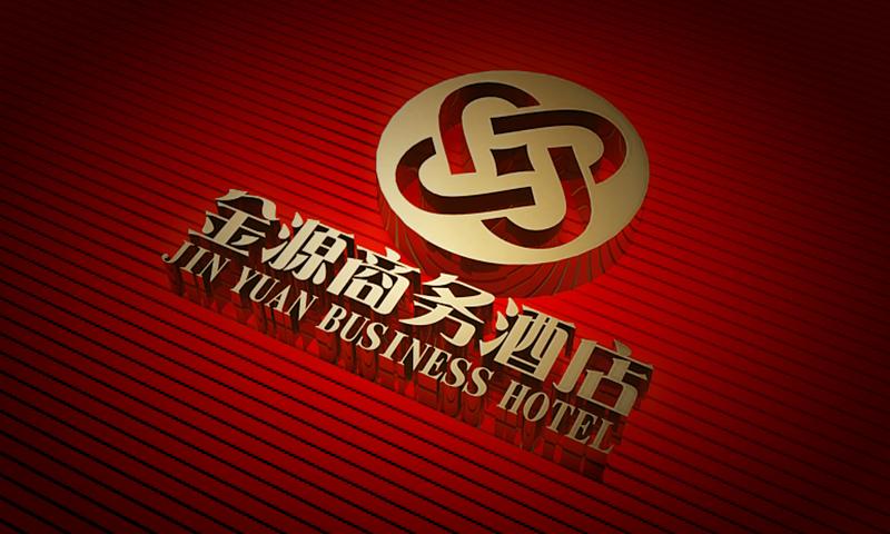 乐虎国际娱乐APP金源商务酒店乐虎手机app下载