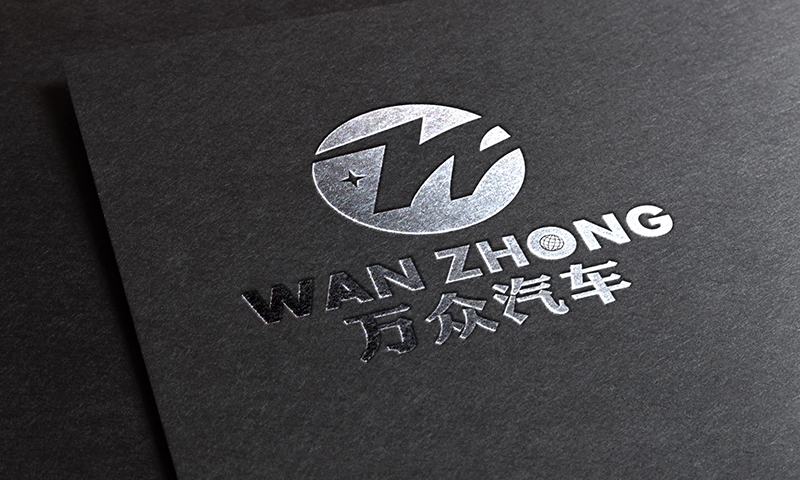 乐虎国际娱乐APP万众汽车电子商务服务有限公司VI