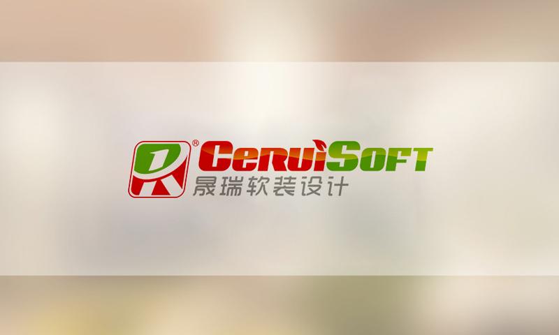 晟瑞软装,软装公司LOGO乐虎体育app