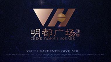 名都广场VI视觉系统