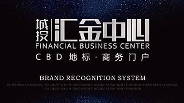 汇金中心写字楼VI乐虎体育app