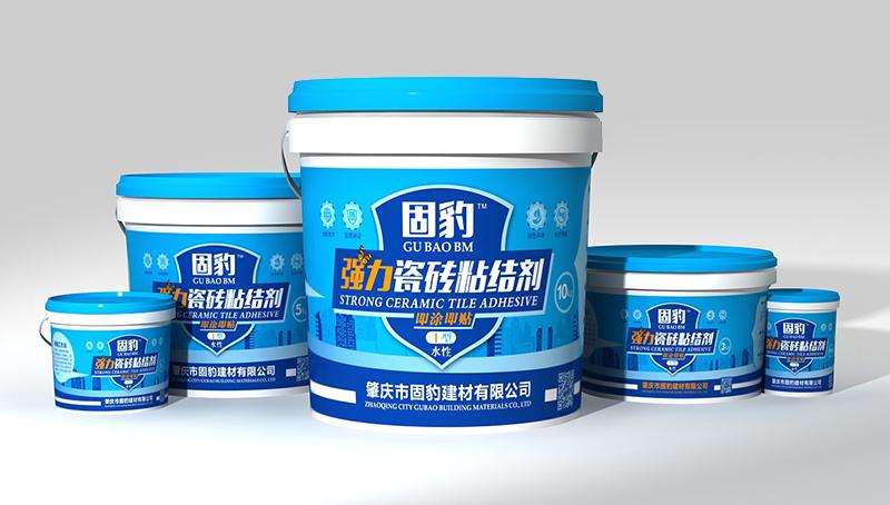 固豹瓷砖粘结剂包装桶乐虎体育app
