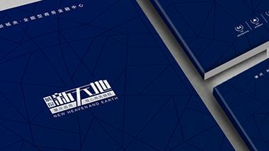 汇金中心地产楼书乐虎体育app