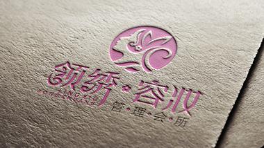 领绣容妆美容行业VI乐虎体育app