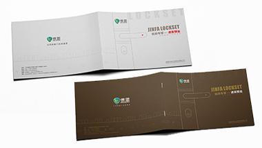 乐虎国际娱乐APP进发五金宣传册乐虎体育app印刷