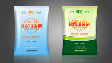 砂浆增强剂包装袋