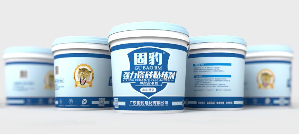 瓷砖粘结剂包装桶乐虎体育app
