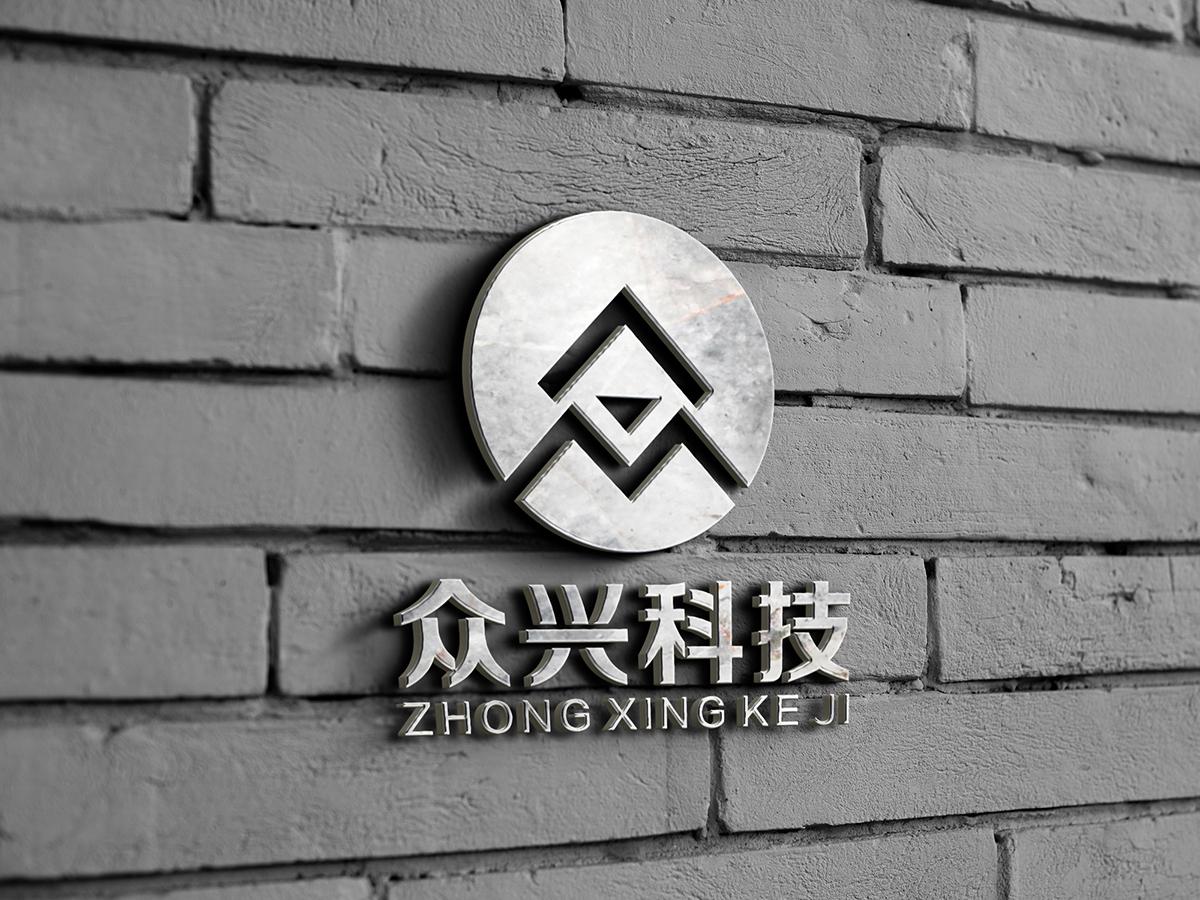 星湖众兴,科技公司,LOGO,乐虎国际娱乐APP科技公司
